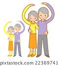 ครอบครัว,คุณปู่,ปู่ 22369741