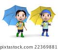 3Dイラスト 雨の日の小学生、ポーズ 22369881