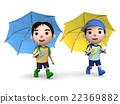 3Dイラスト 雨の日の小学生、歩き 22369882