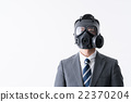 นักธุรกิจที่มีหน้ากากป้องกันแก๊สพิษ 22370204