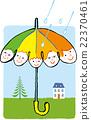 family, parenthood, parent 22370461