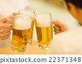 生啤 啤酒 淡啤酒 22371348