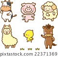 animal, animals, vector 22371369