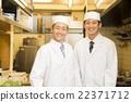 ชายสองคนใส่ตำราอาหาร 22371712
