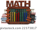 Abacus Blackboard Text Math Books and Calculator 22373817