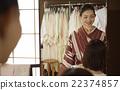 女性 裝配 日式服裝 22374857