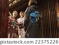 女性 东茶屋街 和服 22375226