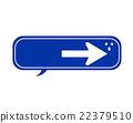 벡터, 말풍선, 교통 안전 22379510