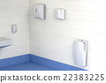 Three different types of hand dryers in the toilet 22383225