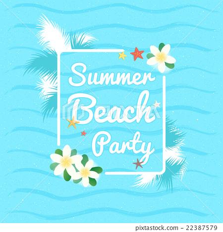 42f5b804b1507 Summer beach party