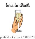 香檳 玻璃 向量 22388673