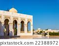 View of Zabeel Mosque in Dubai, UAE 22388972