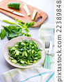 Green salad with onions, ruccola, celery, spinach 22389848