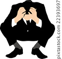 Businessman 22393697