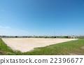 soccer field, river bed, blue sky 22396677