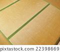 japanese-style room, tatami, tatami mat 22398669