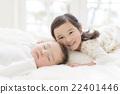 낮잠, 어린이, 가족 22401446