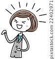 ภาพประกอบวัสดุ: ชุดสูทผู้หญิงหัวเราะ 22402971