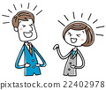 Illustration material: business suit female male laugh and speak 22402978