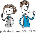 นักธุรกิจ,ท่าทาง,แรงบันดาลใจ 22402979