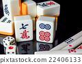 mahjong, mahjong tile, tile 22406133