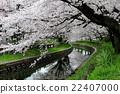 日本 日本風景 琦玉 22407000