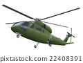 air force helicopter 22408391