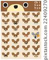 Chihuahua emoji icons 22409270