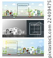 Architecture background Cityscape banner 4 22409475