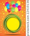 Birthday card. Vector 22410136