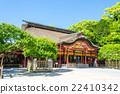 Dazaifu Tenmangu Shrine Main Site 22410342