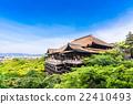 京都世界遺產清水寺 22410493