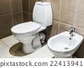 white ceramic toilet 22413941