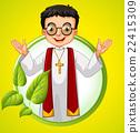 人物 人 牧师 22415309