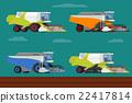 agriculture, harvest, harvester 22417814