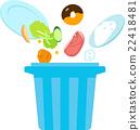 在垃圾箱扔掉的食物的例證 22418481