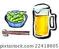 食物 把手 淡啤酒 22418605
