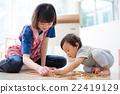 護士 幼兒園兒童 幼兒園的孩子 22419129
