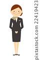 コンシェルジュ 女性 全身 働く人々 イラスト 22419423