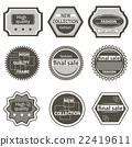 Set quality mark, vintage labels sale 22419611