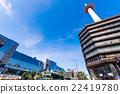 kyoto tower, kyoto station, kyoto station building 22419780