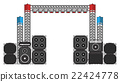 Festival and Concert Stage Equipment 22424778