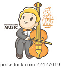 The man playing the cello. Instrumental music 22427019