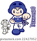 Taekwondo club mascot. Education Character 22427052