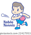 Tennis club mascot. Education and life Character 22427053