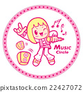 Music club mascot. Education and life Character 22427072