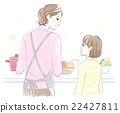 父母和小孩 親子 吃 22427811