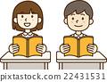 เด็ก ๆ - อ่านตำรา 22431531