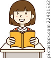 child elementary student 22431532