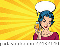 Toast girl party yellow retro background 22432140